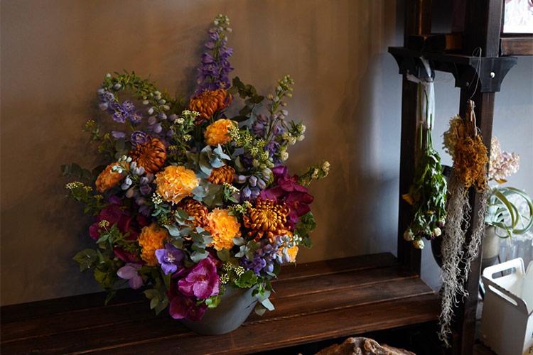 FLORIST Classic Bouquet