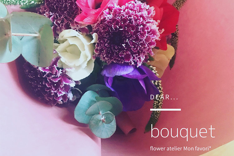 flower atelier Mon favori*